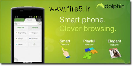 www.fire5.ir